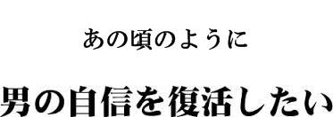 111男.jpg