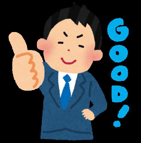 おすすめの治療薬!!