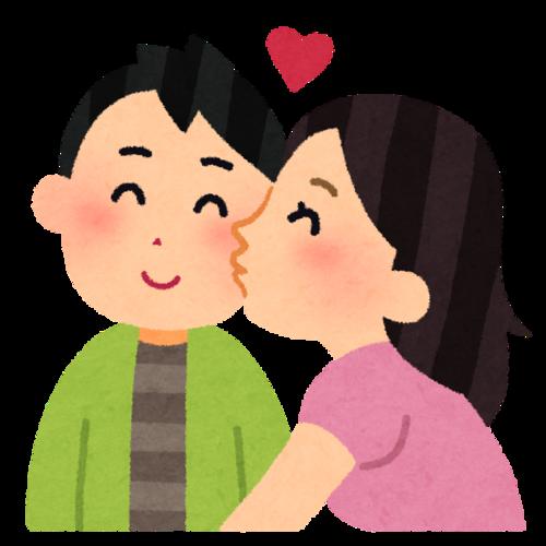 kiss_couple_woman.png